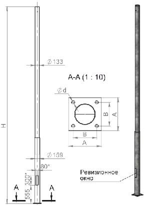 Опора ОТ-3 фланцевая